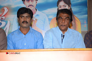 Prema Biksha Telugu Movie Press Meet Stills  0011.JPG