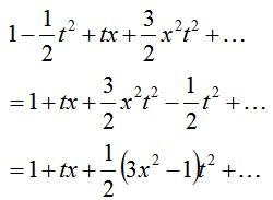 binomial expansion for negative powers pdf