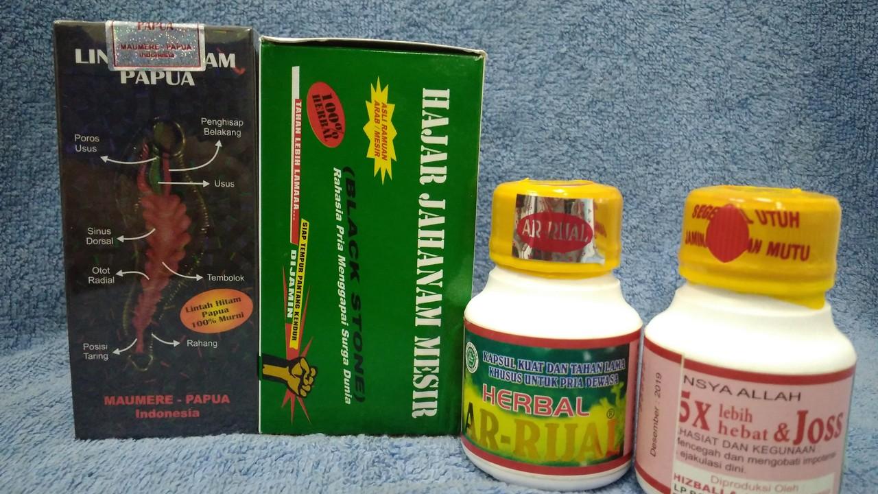 Distributor Hajar Jahanam Mesir Di Surabaya Asemrowo Minyak Lintah