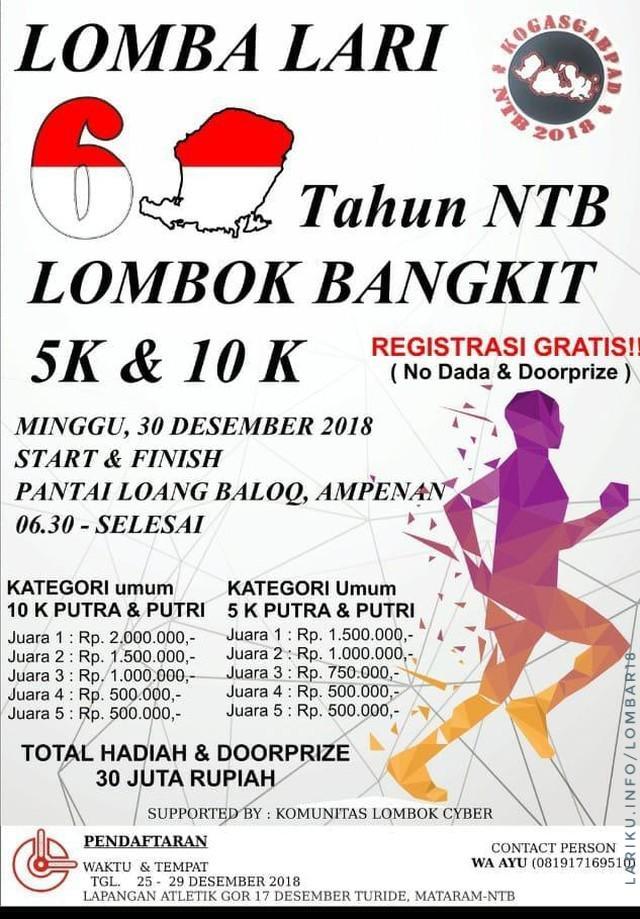 Lomba Lari 60 Tahun NTB - Lombok Bangkit • 2018