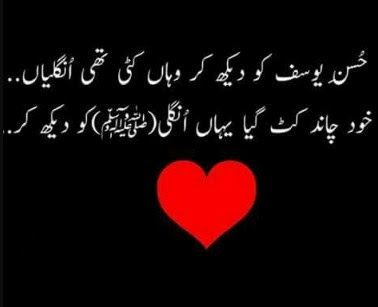 Poetry | Urdu Islamic Poetry | 2 Lines Islamic Poetry | Poetry Images | Poetry Pics | Poetry Wallpapers - Urdu Poetry World,Urdu poetry best, Urdu poetry bewafa, Urdu poetry barish, Urdu poetry for love, Urdu poetry ghazals, Urdu poetry Islamic, Urdu poetry images love, Urdu poetry judai, Urdu poetry love romantic, Urdu poetry new,