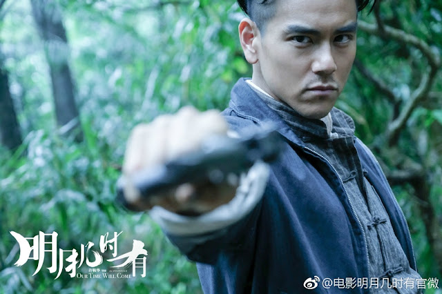 Our Time Will Come Eddie Peng