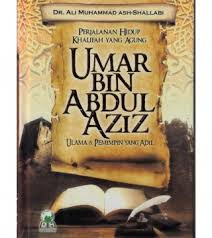 Umar bin Abdul Aziz