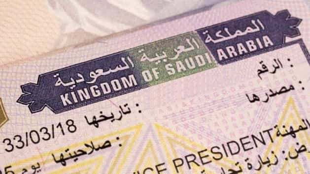 80 COUNTRIES VISITORS ENTERED SAUDI WITH E-VISA