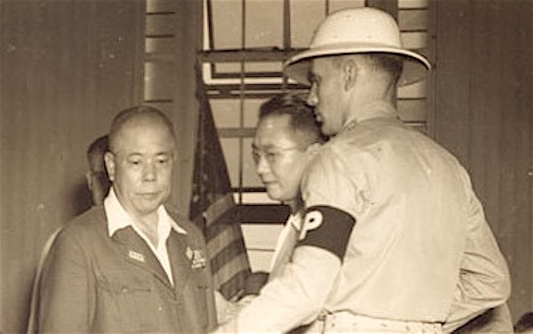 penangkapan Yamashita