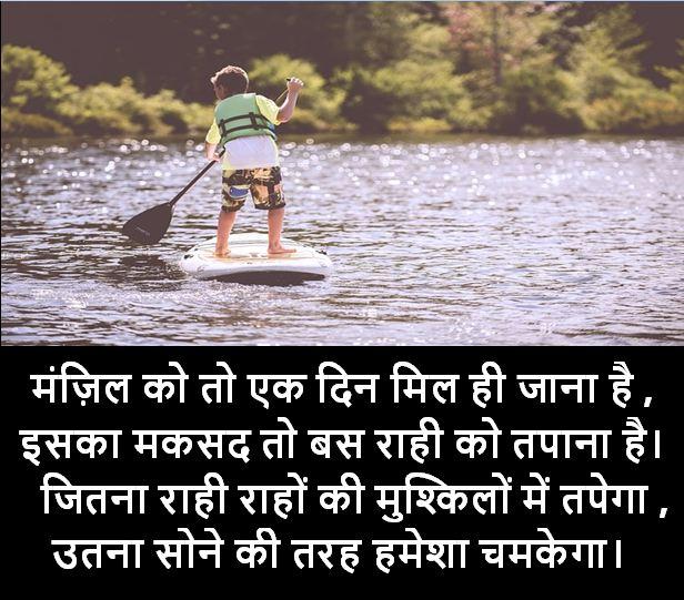 hindi shayari images download, best hindi shayari images