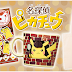 Detective Pikachu Goods