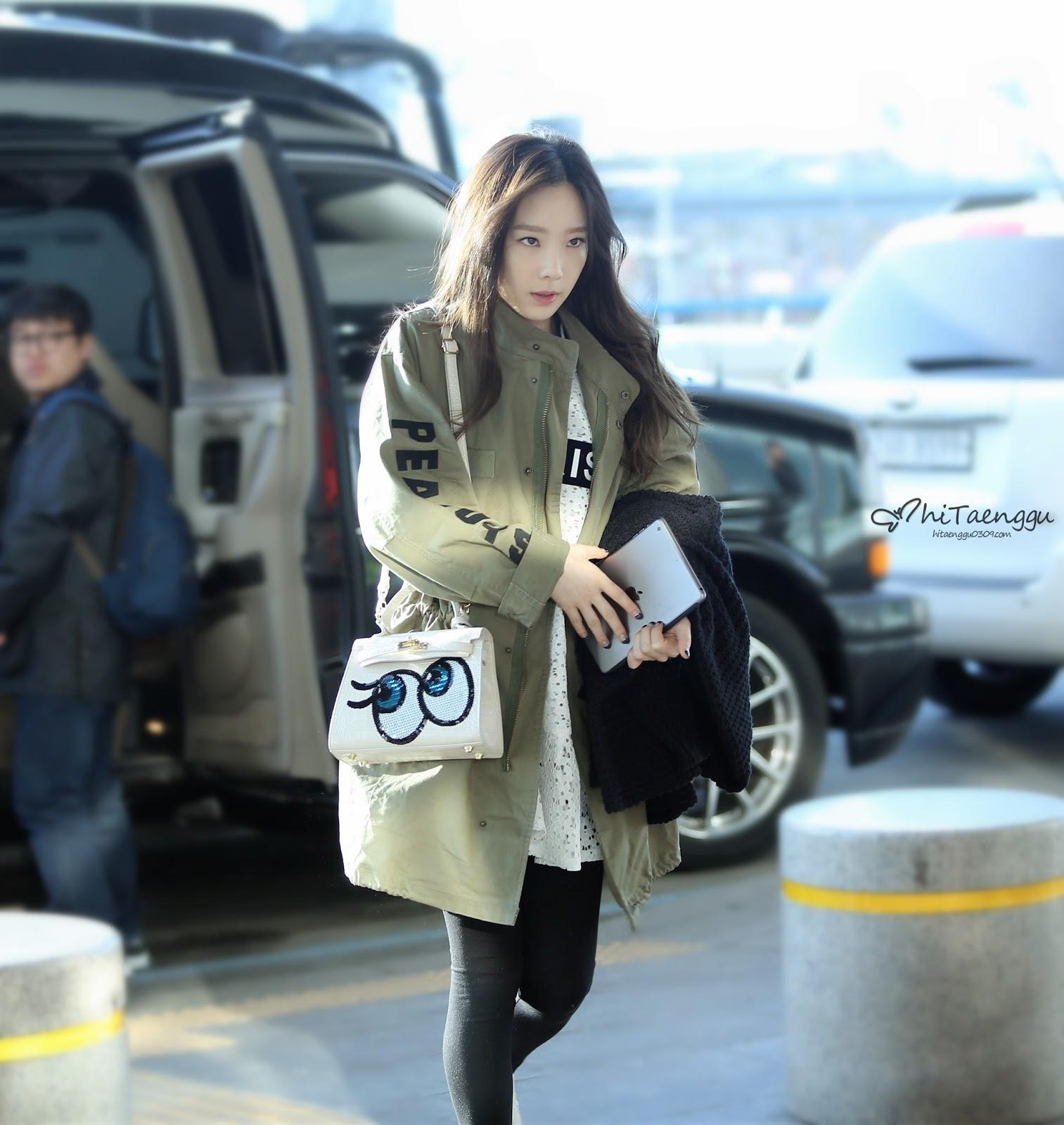 Sunny Airport Fashion 2016