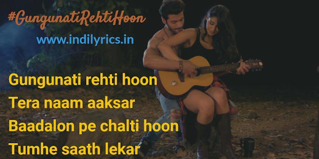 Gungunati Rehti Hoon | Yasser Desai & Palak Muchhal | Full Song Lyrics with English Translation and Real Meaning | Jeet Gannguli | Rashmi Virag | Zee Music Originals