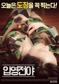 Những Cô Nàng Trong Quân Ngũ