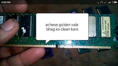 Computer ram clean
