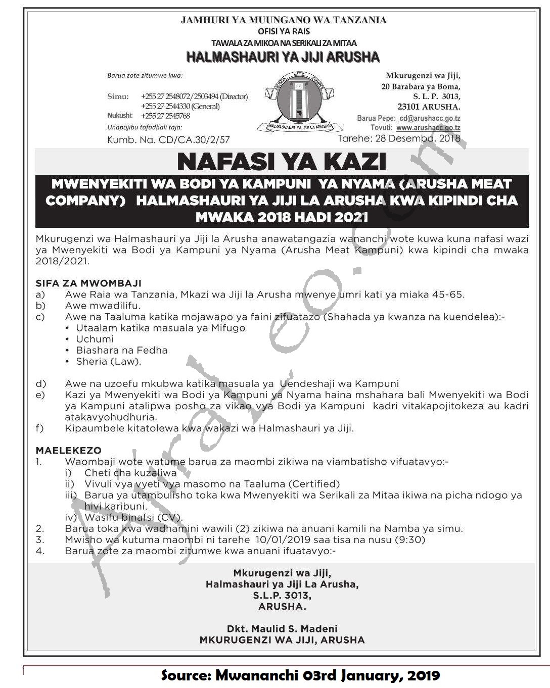New Government Job at Arusha City Council | Deadline 10th January