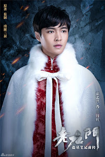 2016 Chinese web drama called Old Nine Gates starring Zhang Yi Xing