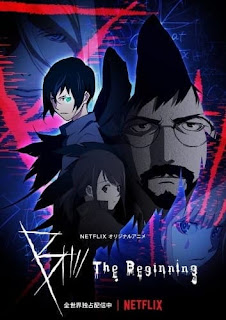 تقرير أونا ب: البداية B: The Beginning 2 الموسم الثاني