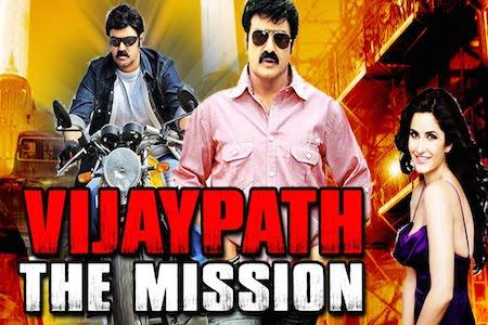 Vijaypath The Mission 2015 Hindi Dubbed 480p HDRip 400mb