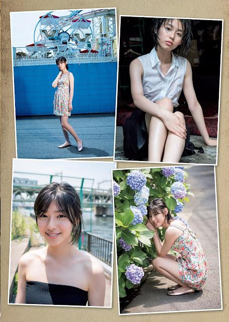 白石聖 Shiraishi Sei Weekly Playboy No 41 2017 Pictures