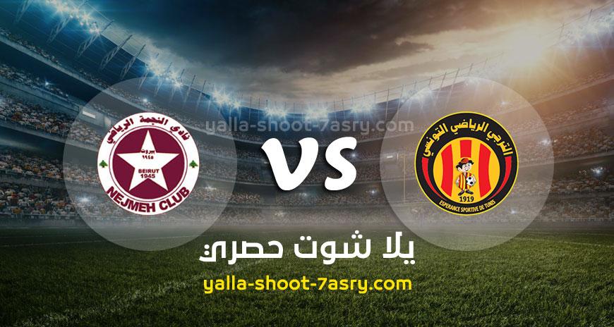 مباراة الترجي التونسي والنجمة