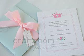 προσκλητηριο-βαπτισης-χειροποιητο-κοριτσι-κορωνα-πριγκιπισσα-ροζ-βεραμαν