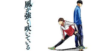 Kaze ga Tsuyoku Fuiteiru - Episódio 01