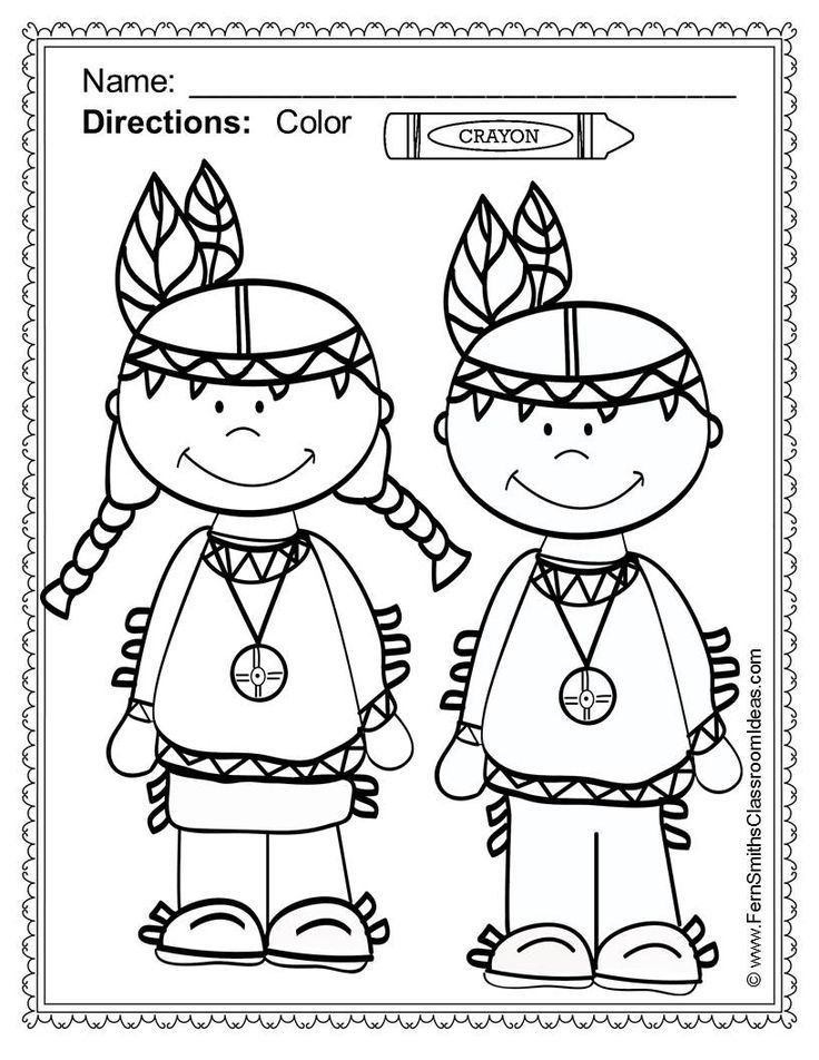 Sweet image throughout free printable thanksgiving coloring pages