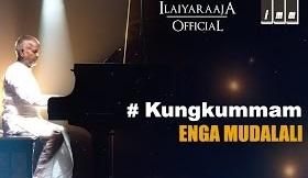 Enga Muthalali Movie   Kungumam Manjalukku Song   KJ Yesudas, S Janaki   Ilaiyaraaja Official