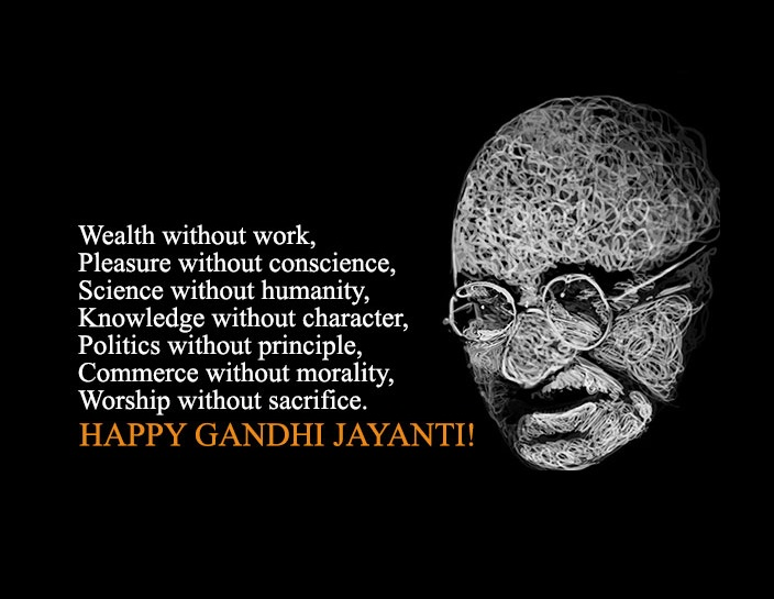 Happy New Year 2016: Mahatma Gandhi Quotes Images Free ...