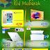 عروض معارض اكسترا ستورز عمان eXtra Stores OM Offers 2018 حتى 28 أغسطس