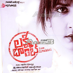 Lakshmi Bomb,Lakshmi Bomb Songs,Lakshmi Bomb Mp3