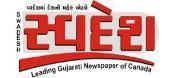 http://www.swadeshnewspaper.com/