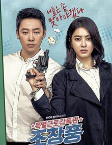 Sinopsis pemain genre Drama Special Labor Inspector (2019)