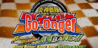Engine Sentai Go onger: Boom Boom! Bang Bang! GekijōBang!!
