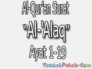 surat  Al-'Alaq, Al-Qur'an surat  Al-'Alaq