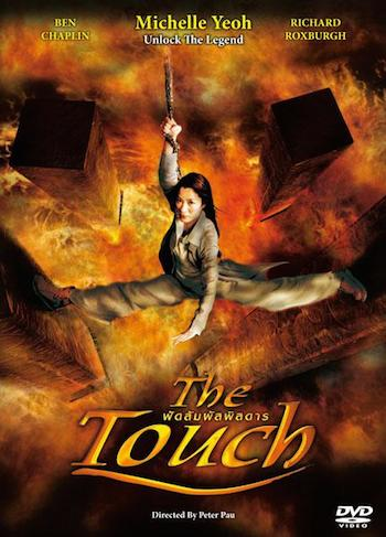 The Touch 2002 Hindi Dubbed DVDRip 480P 350MB