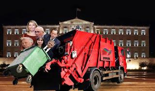 Κανονικά συνεχίζεται η αποκομιδή των σκουπιδιών στη χωματερή ΣΥΡΙΖΑ