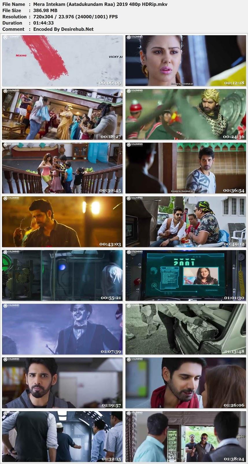 Mera Intekam (Aatadukundam Raa) 2019 Hindi Dubbed 480p HDRip – 400MB Desirehub