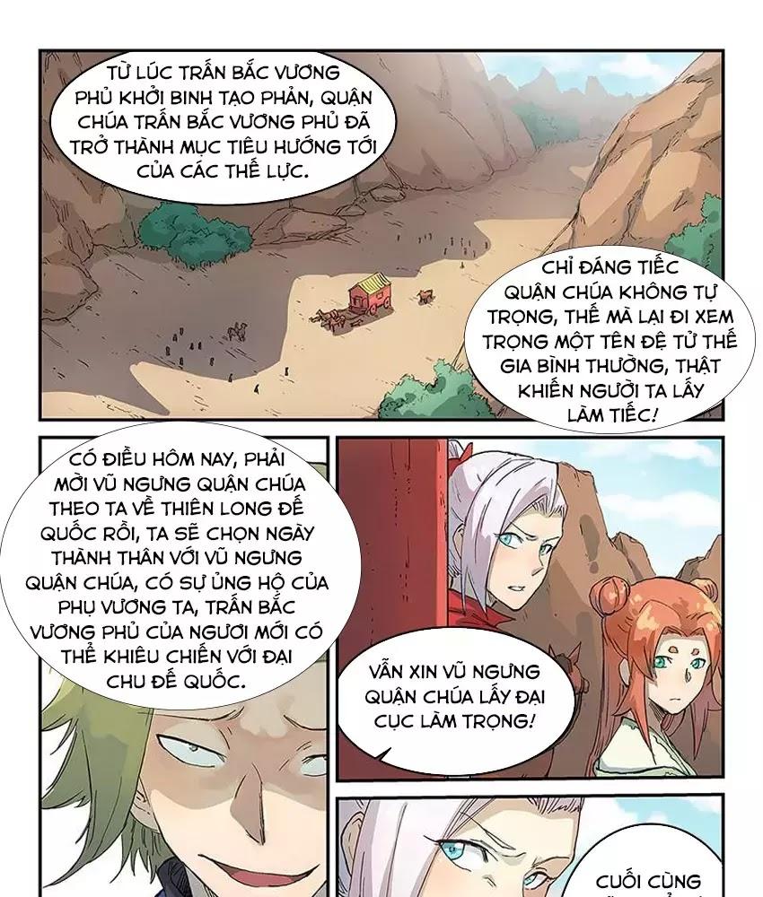 Tinh Võ Thần Quyết chap 312 - Trang 3