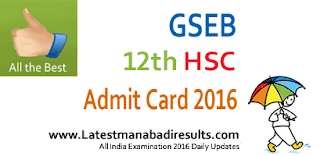 Gujarat 12th Science Admit Card 2016, GSEB HSC Sci 2nd 4th sem Admit Card 2016, Gujarat HSCE, www.gseb.org Admit Card, GSEB Class 12 Science Admit Card