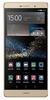 Harga Huawei P8max terbaru 2015