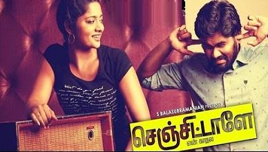 Senjitaley En Kadhala Movie Online