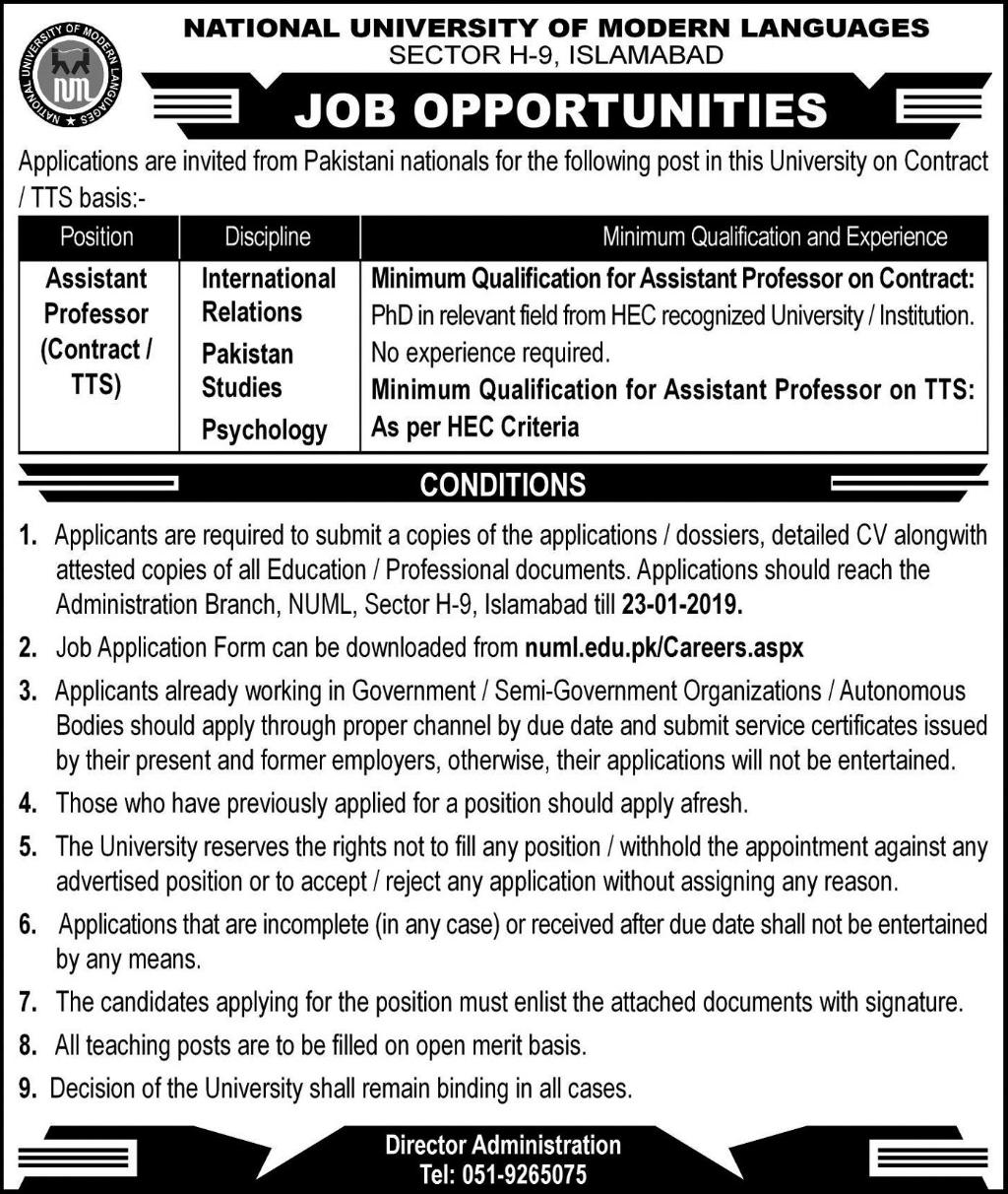 Jobs vacancies In National University Of Modern Languages 12 January 2019