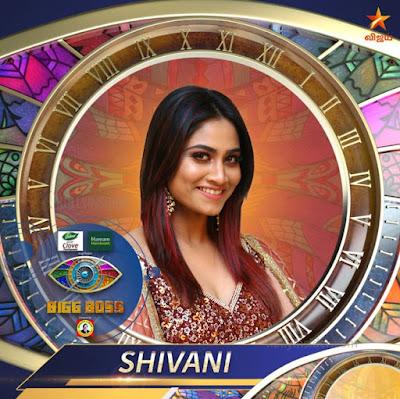 Bigg Boss Tamil Season 4 Shivani