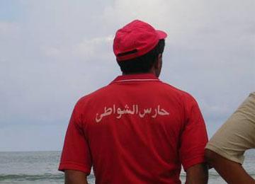 مسابقة حرس الشواطئ 2018