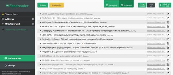 FeedReader - Δωρεάν Online λογισμικό για την ενημέρωσή σας