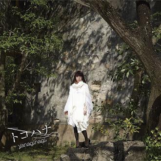 [Lirik+Terjemahan] Yanagi Nagi - Tokohana (Bunga Abadi)