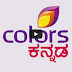 Watch Colors Kannada live streaming | Colors Kannada online
