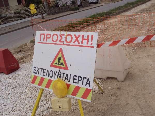 Προσοχή συνιστά η ΔΕΥΑΡ-Μ στους οδηγούς λόγω έργων υδροδότησης