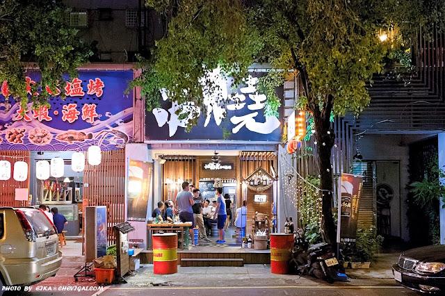 MG 9590 - 熱血採訪│小立野串燒酒場忠明店,台中最嗨最歡樂的居酒屋,超過百種串燒飲品任你選!