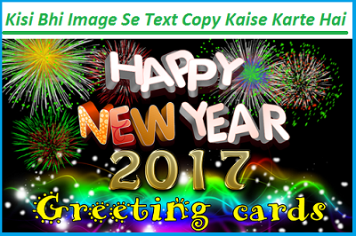 Kisi-Bhi-Image-Se-Text-Copy-Kaise-Kare