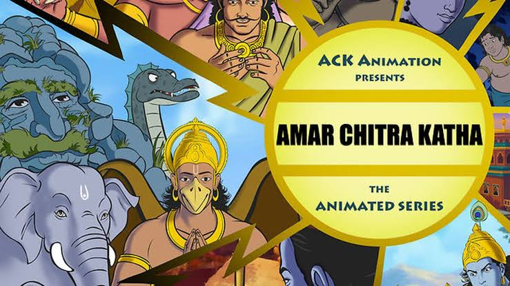 Amar Chitra Katha Bahubali Pdf Download