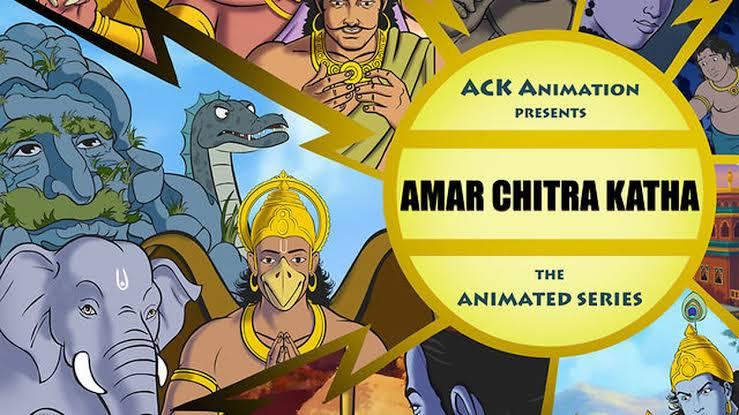 amar chitra katha hindi pdf free
